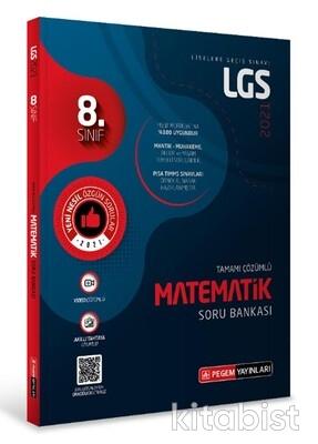 Pegem Yayınları - LGS Matematik Tamamı Çözümlü Soru Bankası