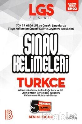 Benim Hocam Yayınları - LGS Türkçe Sınav Kelimeleri