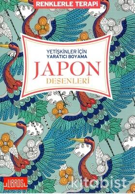 Libros Yayıncılık - Mandala - Japon Desenleri Yetişkinler İçin