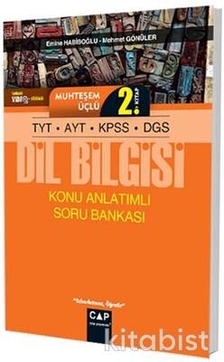 Çap Yayınları - Muhteşem Üçlü 2. Kitap - TYT-AYT-KPSS-ALES-DGS Anlam Bilgisi Konu Anlatımlı Soru Bankası