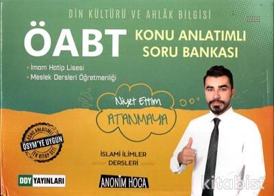 DDY Yayınları - ÖABT Anonim Konu Anlatımlı Soru Bankası