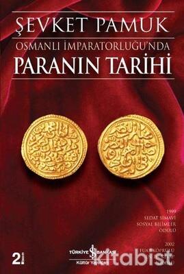 Osmanlı İmp. Paranın Tarihi