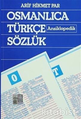 Serhat Yayınları - Osmanlıca Türkçe Ansiklopedik Sözlük
