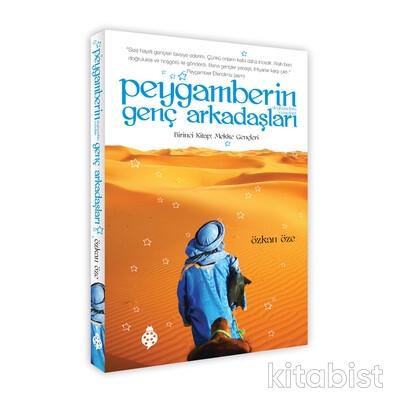 İlk Gençlik Yayınları - Peygamberin Genç Arkadaşları 1