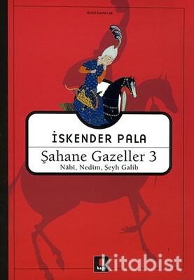 Kapı Yayınları - Şahane Gazeller 3