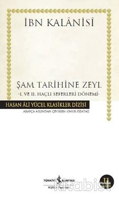 Şam Tarihinde Zeyl (K.Kapak)