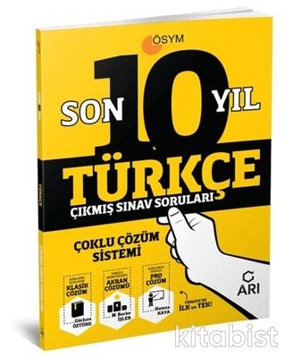 Arı Yayıncılık - Son On Yıl Çıkmış Türkçe Sınav Soruları - 2021