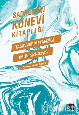 Kapı Yayınları - Tasavvuf Metafiziği