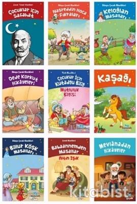 Sancak Çocuk - Türk Çocuk Klasikleri Seti (9 Kitap Takım)