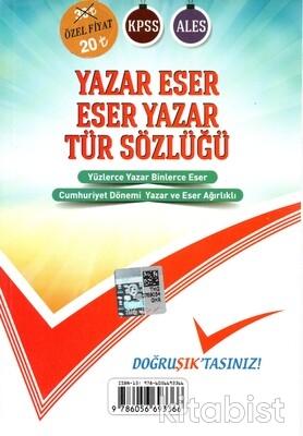 Doğruşık Yayınları - Türk Edebiyatı Roman Özetleri/Yazar Eser Tür Sözlü