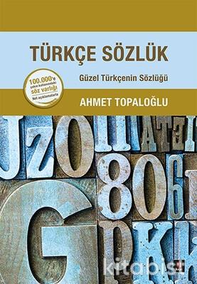 Kapı Yayınları - Türkçe Sözlük (Ciltli)