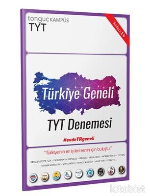 Tonguç Akademi - Türkiye Geneli TYT Denemesi