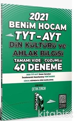 Benim Hocam Yayınları - TYT-AYT Din Kültürü ve Ahlak Bilgisi Video Çözümlü 40'lı Deneme Sınavı - 2021