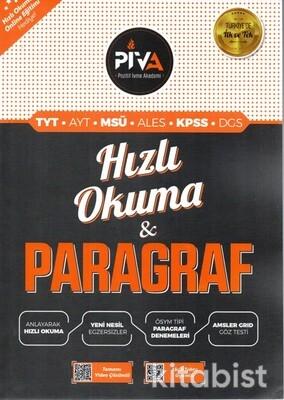 Piva Yayınları - TYT-AYT-MSÜ-ALES-KPSS-DGS Hızlı Okuma&Paragraf