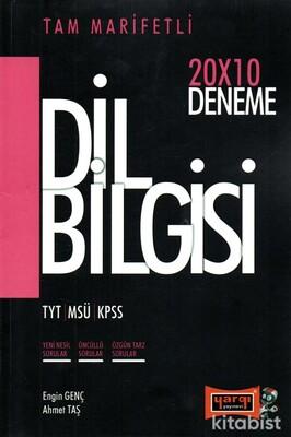 Yargı Yayınları - TYT-AYT-MSÜ-KPSS Tam Marifetli Dil Bilgisi 20X10 Deneme
