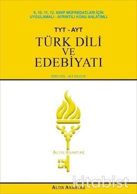 TYT/AYT Türk Dili ve Edebiyatı Konu Anlatımlı