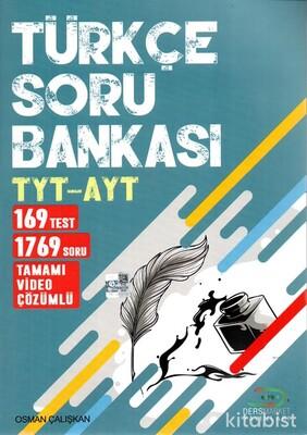 Ders Market Yayınları - TYT-AYT Türkçe Soru Bankası