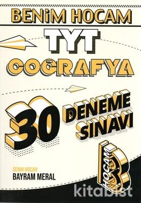 Benim Hocam Yayınları - TYT Coğrafya Çözümlü 30'lu Deneme Sınavı