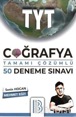 Benim Hocam Yayınları - TYT Coğrafya Çözümlü 50'li Deneme Sınavı