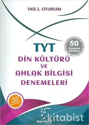 Karekök Yayınları - TYT Din Kültürü ve Ahlak Bilgisi 50'li Deneme Sınavı