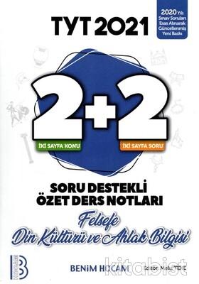 Benim Hocam Yayınları - TYT Felsefe-Din Kültürü ve Ahlak Bil. 2+2 Soru Destekli Özet Ders Notları - 2021