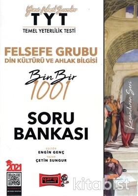 Yargı Yayınları - TYT Felsefe Grubu 1001 Soru Bankası - 2021