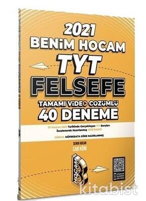Benim Hocam Yayınları - TYT Felsefe Video Çözümlü 40'lı Deneme Sınavı - 2021