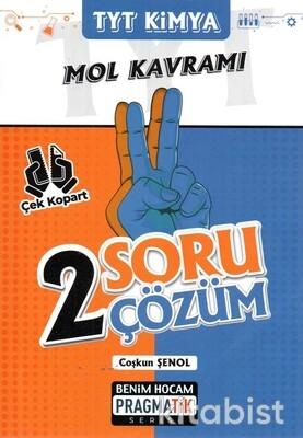 Benim Hocam Yayınları - TYT Kimya Mol Kavramı 2 Soru 2 Çözüm Pragmatik Serisi - 2021