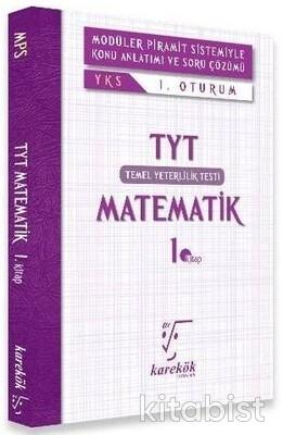 Karekök Yayınları - TYT Matematik 1.Kitap MPS Konu Anlatımlı