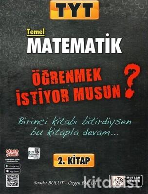 Mutlak Değer Yayınları - TYT Matematik 2.Kitap - 2021