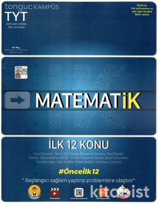 Tonguç Akademi - TYT MatematİK İlk 12 Konu Soru Bankası
