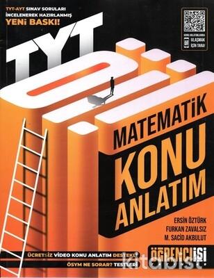 Öğrenci İşi Yayınları - TYT Matematik Konu Anlatımı