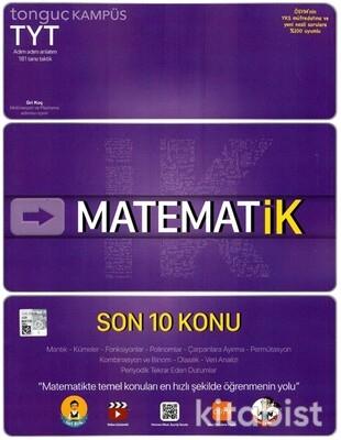 Tonguç Akademi - TYT MatematİK Son 10 Konu Soru Bankası