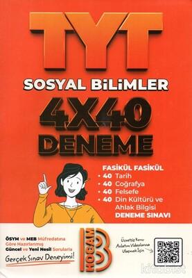 Benim Hocam Yayınları - TYT Sosyal Bilimler 4X40 Deneme