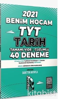 Benim Hocam Yayınları - TYT Tarih Video Çözümlü 40'lı Deneme Sınavı - 2021