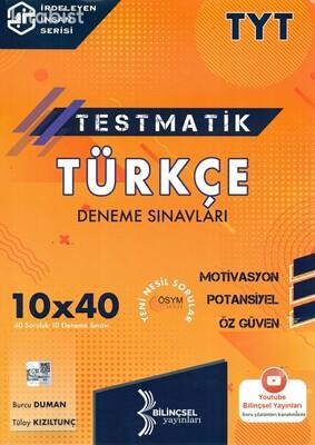 Bilinçsel Yayınları - TYT Testmatik Türkçe 10x40 Deneme Sınavı