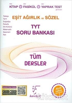 Karekök Yayınları - TYT Tüm Dersler (Eşit Ağırlık&Sözel) Soru Bankası