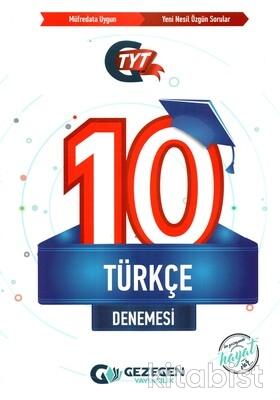 Gezegen Yayınları - TYT Türkçe 10'lu Deneme Sınavı