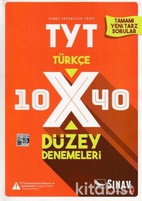 Sınav Yayınları - TYT Türkçe 10x40 Düzey Deneme Sınavı