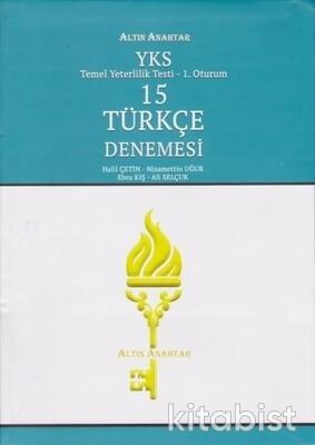 Altın Anahtar Yayınları - TYT Türkçe 15'li Deneme Sınavı