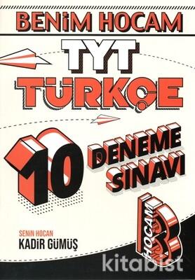 Benim Hocam Yayınları - TYT Türkçe Çözümlü 10'lu Deneme Sınavı