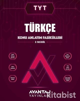 Avantaj Yayınları - TYT Türkçe Konu Fasikülleri