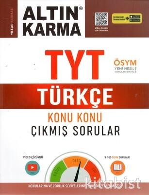 Altın Karma Yayınları - TYT Türkçe Konu Konu Çıkmış Sorular