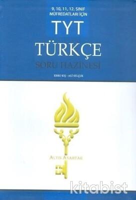 Altın Anahtar Yayınları - TYT Türkçe Soru Bankası