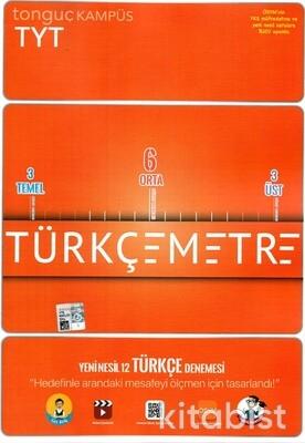 Tonguç Akademi - TYT Türkçemetre