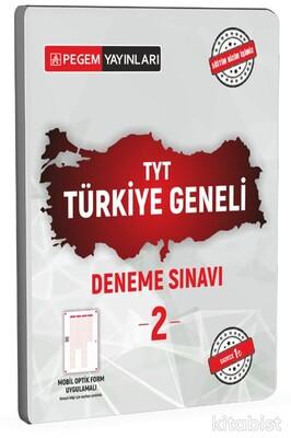 Pegem Yayınları - TYT Türkiye Geneli Deneme Sınavı 2