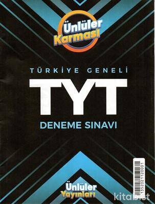 Ünlüler Yayınları - TYT Ünlüler Karması Türkiye Geneli Deneme Sınavı