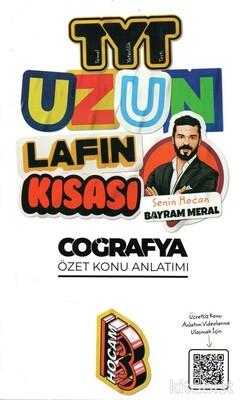 Benim Hocam Yayınları - TYT Uzun Lafın Kısası Coğrafya Konu Anlatımı