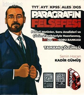 Benim Hocam Yayınları - TYT/AYT/KPSS/ALES/DGS Paragrafın Felsefesi Tamamı Çözümlü Soru Bankası