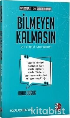 3D Yayınları - TYT/AYT Bilmeyen Kalmasın Dilbilgisi